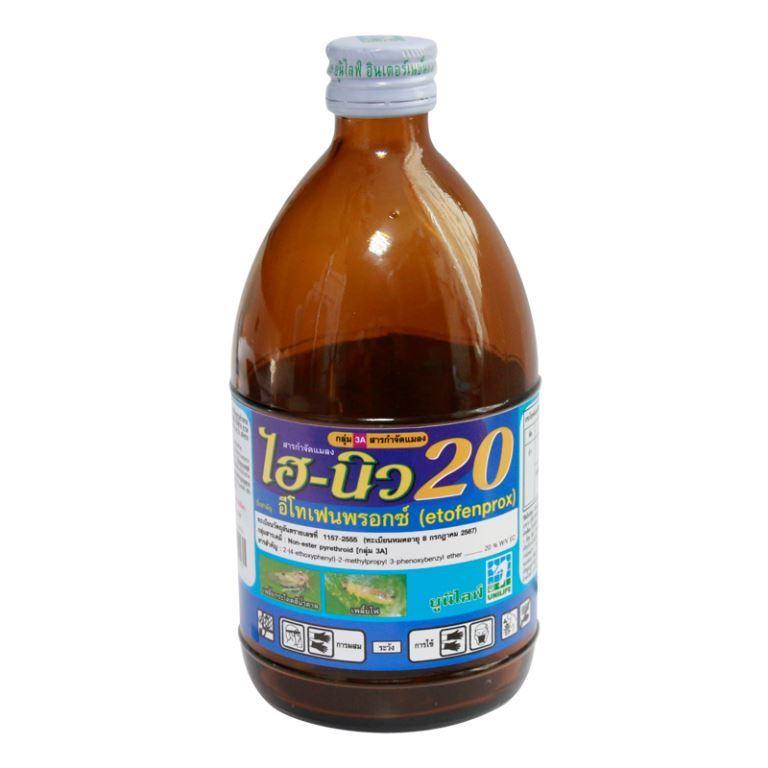 ไฮ-นิว20 (500 ซีซี)