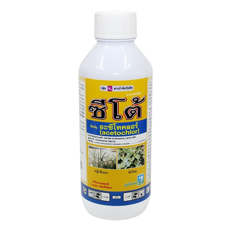 ซีโต้ (1 ลิตร) ขวด PET